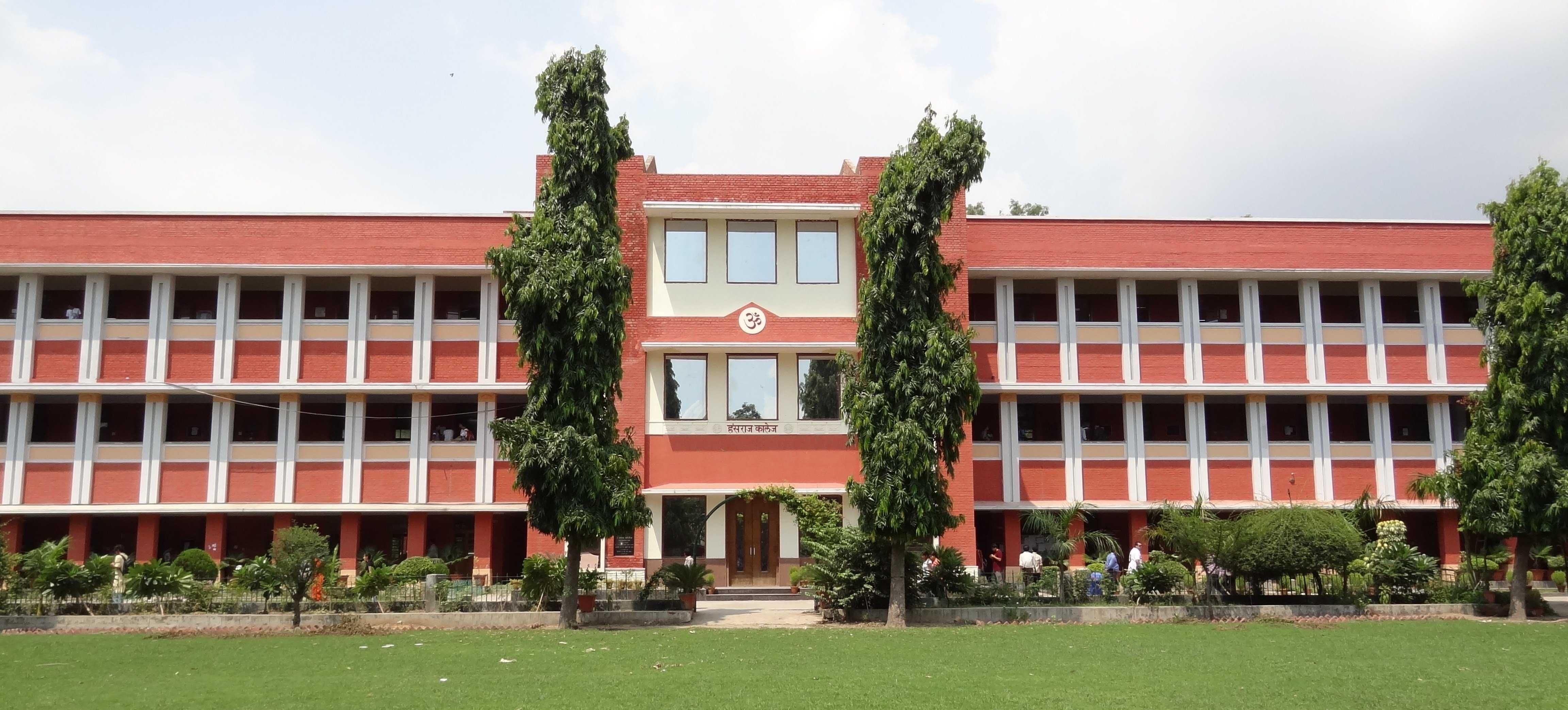 Hansraj-college-north-campus-delhi-university-coho