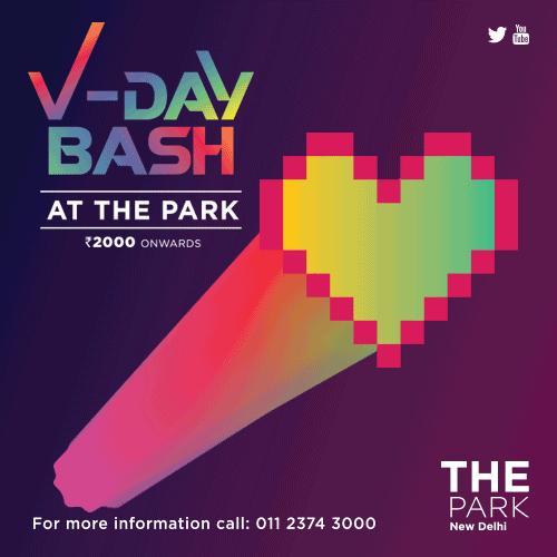 2-thepark