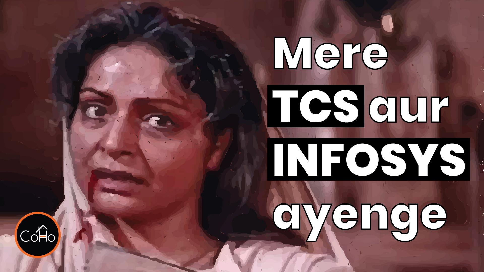 """Mere TCS/Infosys zarur aayenge""..."